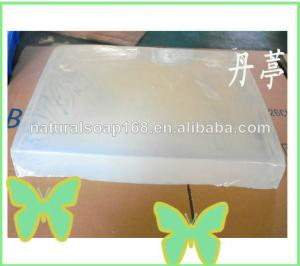 China Transparent Melt and pour glycerin soap base on sale