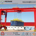 Factory Direct Sale 100ton Boat Lifting Mobile Gantry Crane