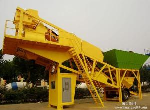 China Popular Quick Trailer Portable Concrete Batching Plants On Sale on sale