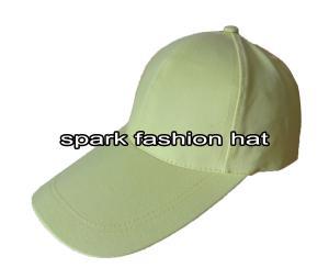 Quality Gorra de béisbol al aire libre del verano largo en blanco del visera for sale