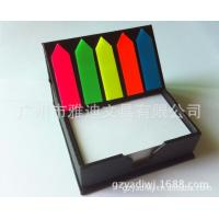 black hard cover sticky note