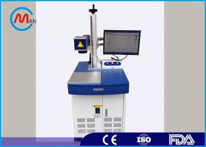 China Integrated Small Laser Marking Equipment For Steel Plate Easily Operation on sale