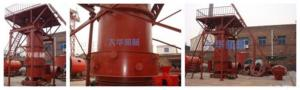 China Closed Copper Ore And Concentrate Smelting Matte Furnace on sale