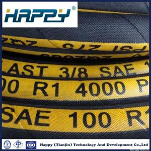 China SAE100 R1 Flexible Steel Wire Braided Hydraulic Rubber Hose on sale