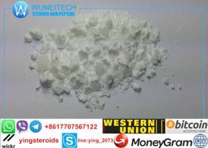 China 99.91% USP Performance Enhancing Supplements Raw Drug Levitra / Vardenafil on sale