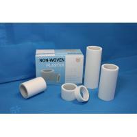 Surgical Non Woven Paper Tape 1.25cm 2.5cm 5cm 7.5cm 10cm / 5m 10m Medical Bandage Tape