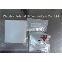 Nootropics Powders NSI 189 Phophate /Nsi-189 Phophate CAS 1270138-41-4 for Brain Improve
