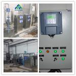 China Corona Commercial Ozone Generator Bottled Water Treatment 24 Hours Continuously Working wholesale