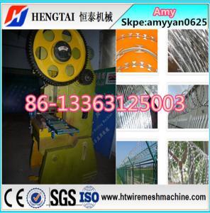 China Alambre de púas automático lleno de la maquinilla de afeitar de la fábrica del CE ISO9001 que hace máquina nueve tiras on sale