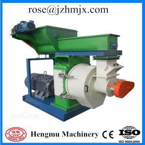 China small biomass wood pellet machine / ce approve wood pelleting machine on sale