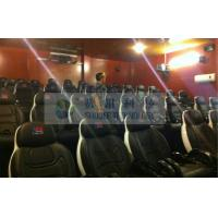 China Popular Great 4D movie theaters with 45 cinema seats , cinema 4d system requirements with perfect fusion effect on sale