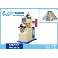 China Medium Frequency Inveter DC Spot Welding Machine , Lamp Shade Cover Welding Machine on sale