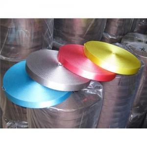 China Bag(nylon) webbing,webbing straps,shoulder belt,nylon tape woven on sale