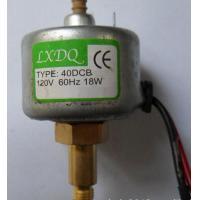 Micro electromagnetic pump