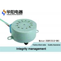 35BYJ12 Toilet Dedicated Mini Stepper Motor Air Conditioning DC Brushless