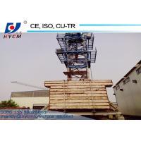 Mobile Tower Crane Hammerhead Tower Crane QTZ7030 Hot Sale in China