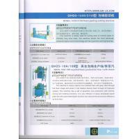 China フォーム・ブロックのための機械/泡の再結合機械をリサイクルするフル オートEPSの泡 on sale