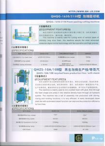 China Mousse complètement automatique d'ENV réutilisant la machine/la machine Rebonding de mousse pour des blocs de mousse on sale