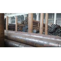 Thick Wall Carbon Seamless Steel Pipes
