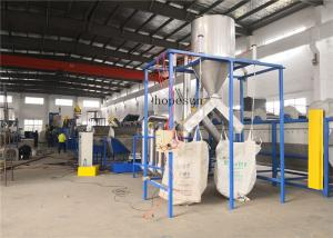 China PET Bottle Recycling Plastic Crusher / Plastic Recycling Washing Plant on sale