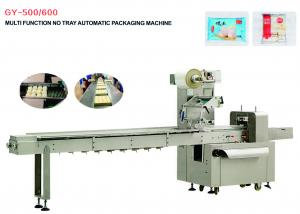 China multi function no tray quick-frozen food and meat products automatic packaging machine supplier