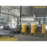 Series DOD Waste Oil Distillation & Converting System for Diesel Oil