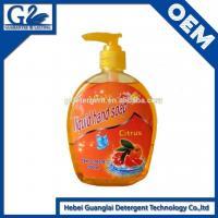 liquid hand soap