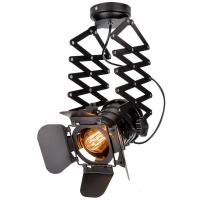 Probe Industrial Flush Mount Ceiling Light Black Track Spotlights For Clothes Store
