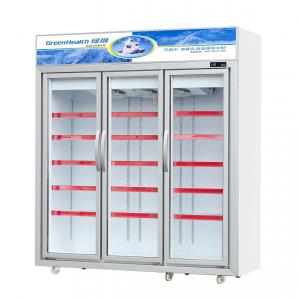 China Auto Defrost Commercial Double Door Upright Display Freezer For Meat on sale