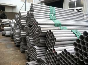 China ASTM AISI ASME SUS Seamless Stainless Steel Tubing 1-50mm Wall Thickness on sale
