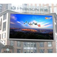 P8 Outdoor LED Displays , 10000 Levels Gray Scale LED Advertising Screen