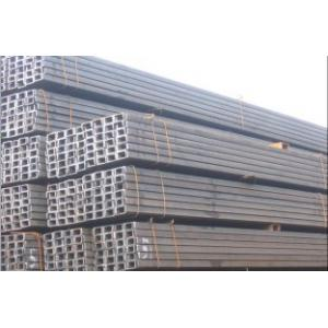 Quality Hot Rolled Long Steel Channel / Channels of Mild Steel Products for sale