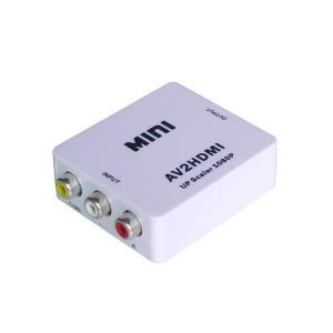 China MINI AV (CVBS) to HDMI video converter HDMI1.3 on sale