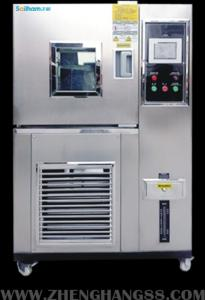 China Xenon Lamp Weather Resistant Testing Chamber on sale