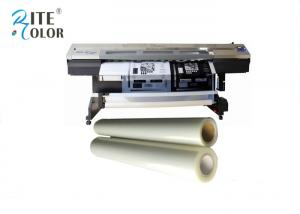 China 100 Micron Milky White Digital Inkjet Screen Printing Film PET material on sale