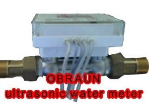 China Ultrasonic water meter on sale