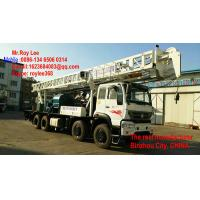 600m truck mounted water well driling rig