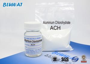 China Drinking Water Treatment Coagulant ACH Aluminium Chlorohydrate on sale