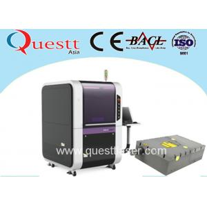 China 15 Watt CNC Precision Laser Cutting Engraving Machine For PCB Glass on sale