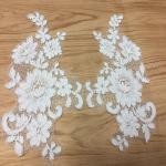 Jacquard Cord Eyelash  Lace Border  for Wedding Bridal Dress