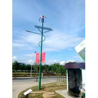 300w vertical axis wind-solar hybrid street light system wind turbine(200w-5000w)