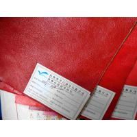 China Red 0.8-1.2mm Thickness Soft Hand Feeling PU Leather Cloth PU Manufacturer on sale