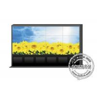 46inch Narrow BezeL DID Video Wall DID Monitor Wall Digital Signage Advertising Display