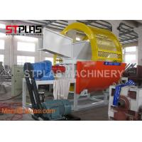 China Recycling Plant Used Tire Rubber Shredder For Sale on sale