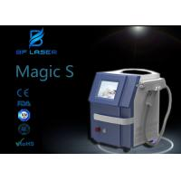 Nd Yag Q Switch Tattoo Removal Machine , Q Switch Laser For Hyperpigmentation Treatment