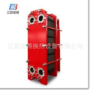 China Cambiador de calor del marco de la placa de Baode SS316L Gasketed para el refrigerador de agua on sale