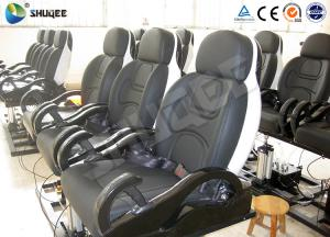 China Fiberglass Electronic 5D Movie Theater Motion Chair Genuine Leather With Spray Air on sale
