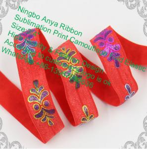 China Print Ribbon,Elastic Bias,Polyester,Fold Elastic Tape,Tape,Fashion Ribbon,Elastic Tape,Elastic Lace,Clothing Accessories on sale