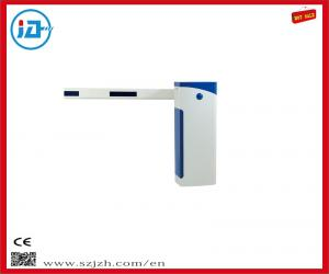China Security Safety Fast Speed Automatic Barrier Gate on sale