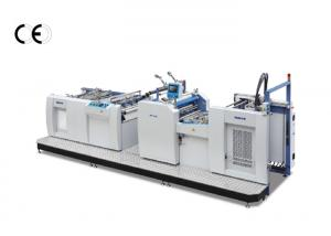 China 380V BOPP Film Lamination Machine Three Phase Easy Operation CE Certification on sale
